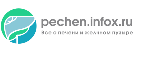 pechen.infox.ru