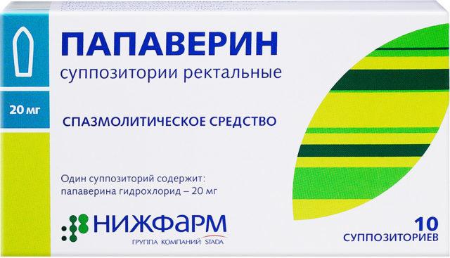 Спазмолитики для лечения холецистита