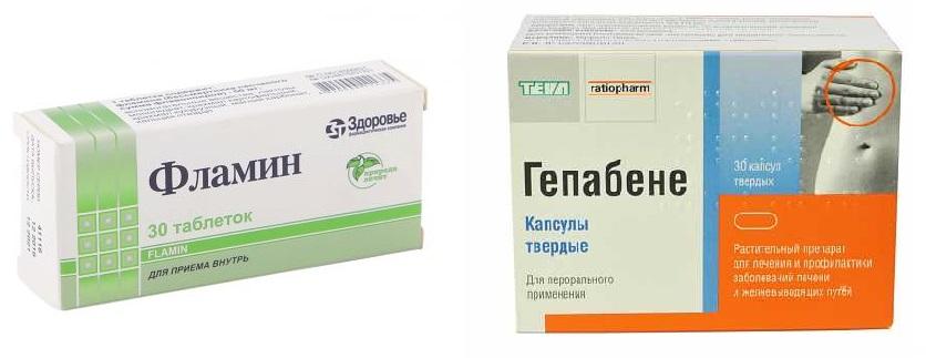 Медикаменты для лечения деформации желчного