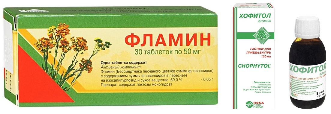 Лекарства для лечения застоя желчи
