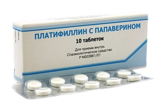 Пример холеспазмолитического средства