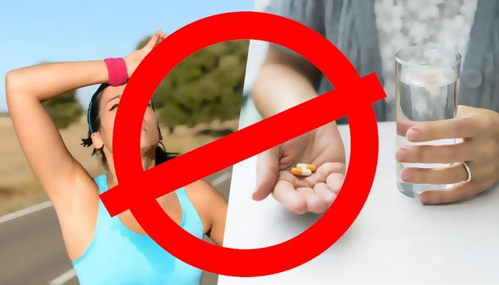 Запрещено употребление лекарств и физических нагрузок